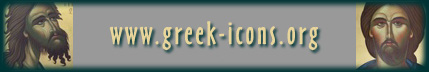 Greek-Icons.org